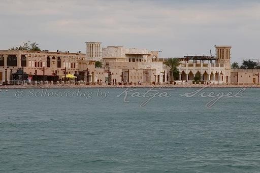 Dubai Old Souq
