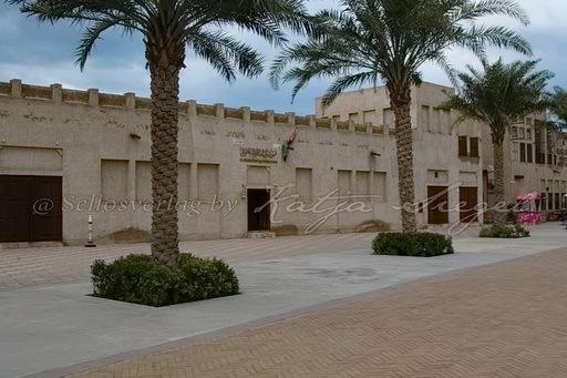 Dubai Old Souq_