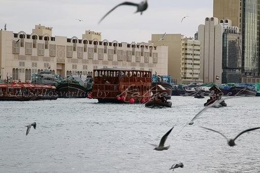 Dubai Old Souq_2