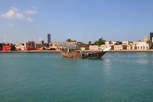 Dubai Old Souq_26
