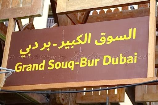 Dubai Old Souq_5