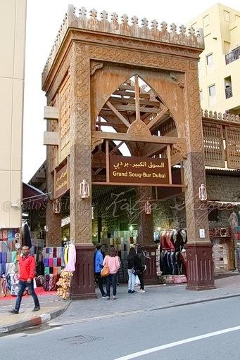 Dubai Old Souq_6