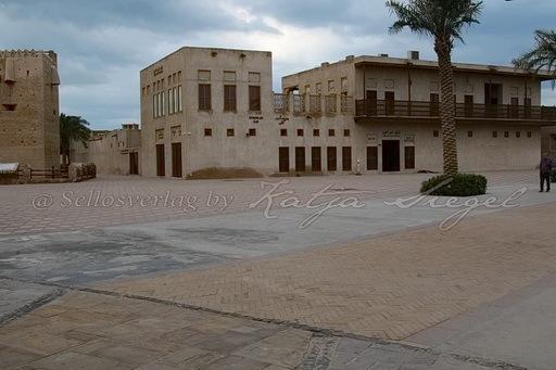 Dubai Old Souq__