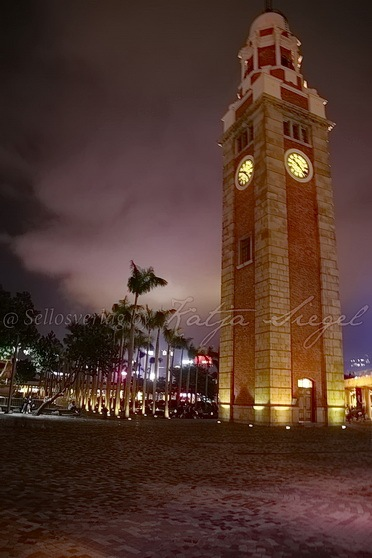 Clock Tower 前九廣鐵路鐘樓