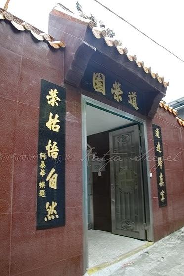 Sha Tin - Pai Tau Tsuen Lin Yuen - Buddhistischer Tempel_2