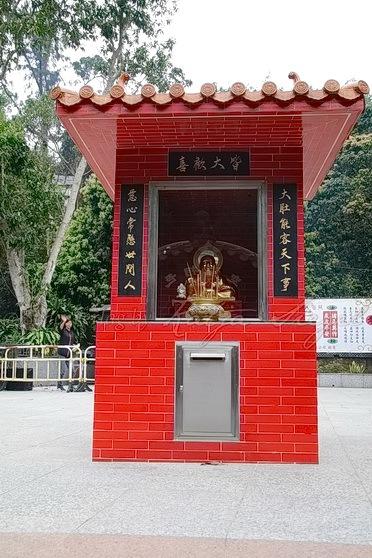 Sha Tin - Pai Tau Tsuen Lin Yuen - Buddhistischer Tempel_4