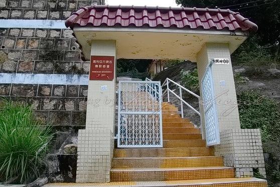 Sha Tin_Buddhistischer Tempel_